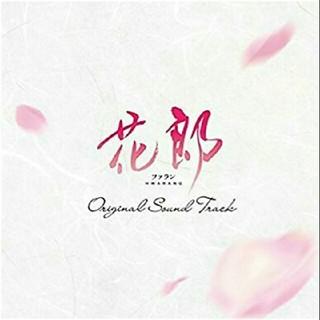 CD 花郎 OST BTS V BEAST