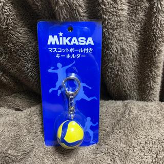 ミカサ(MIKASA)のミカサマスコットボール付きキーホルダー(バレーボール)