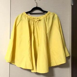 バビロン(BABYLONE)の即購入可能♡春夏スカート Babylon バビロン スカート(ひざ丈スカート)