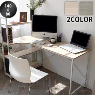 【送料無料!】L字デスク デスク オフィスデスク 収納デスク 勉強机 学習机
