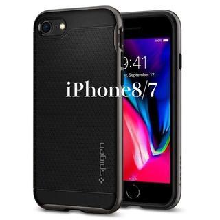 シュピゲン(Spigen)の米国ブランド iPhone8/7ケース ネオハイブリ2 米軍規格 ガンメタル(iPhoneケース)