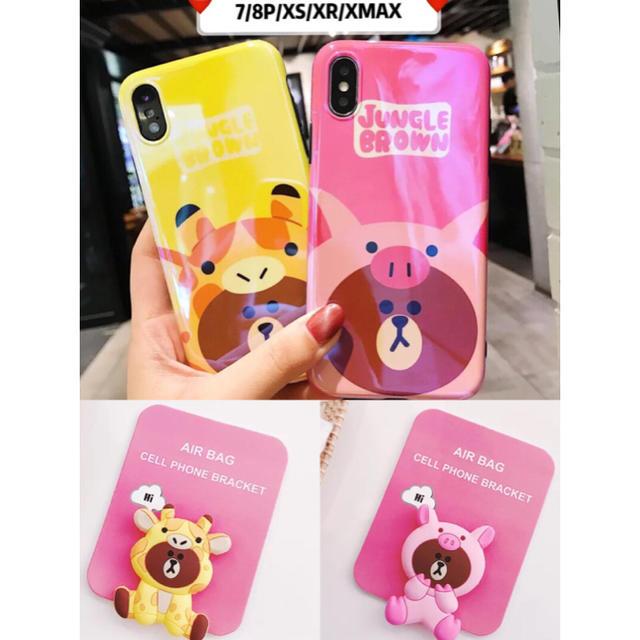 fendi iphonex ケース 本物 | ☆iPhoneXS/XR/xMAX☆可愛い くまさん iPhoneケースの通販 by ブラウン's shop|ラクマ