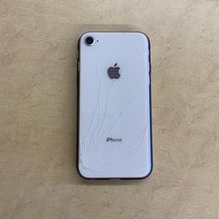 アップル(Apple)の【背面割れ】iPhone8(スマートフォン本体)