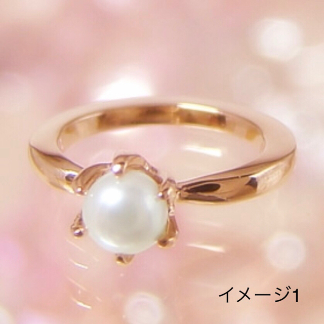 しいちゃん様用(ベビーリング) レディースのアクセサリー(リング(指輪))の商品写真
