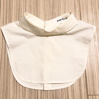 エンフォルド(ENFOLD)のランランラン様専用●ENFOLD つけ襟●前後リバーシブル仕様(つけ襟)