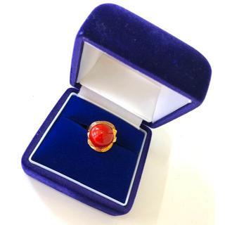 血赤 珊瑚 天然 指輪 リング K18 18金 鑑別書付き(リング(指輪))