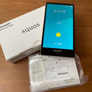 シャープ(SHARP)のAQUOS  SH-RM02 SIMフリー スマホ携帯(スマートフォン本体)