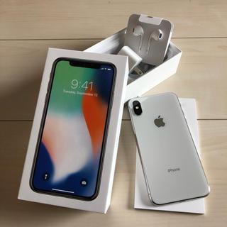 アイフォーン(iPhone)のiPhoneX  シルバー 64GB  SIMフリー(スマートフォン本体)