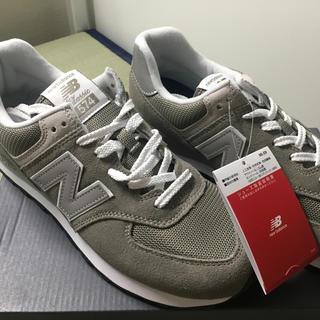 ニューバランス(New Balance)のニューバランス574(スニーカー)