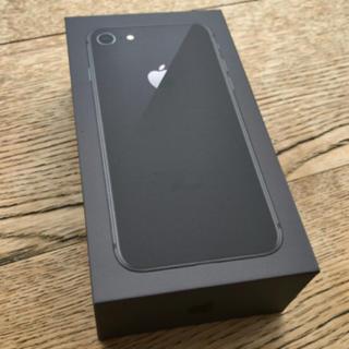 アップル(Apple)のiPhone8 ブラック 64GB(スマートフォン本体)