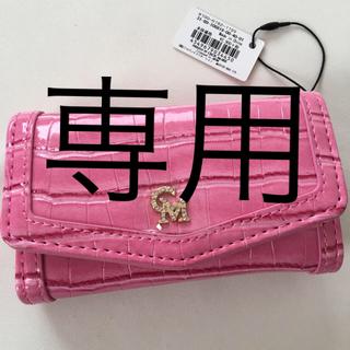 セシルマクビー(CECIL McBEE)のnamichan!!専用❣️新品 セシルマクビー キーケース ピンク(キーケース)