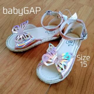 ベビーギャップ(babyGAP)の新品未使用 ジュートサンダル 15(サンダル)