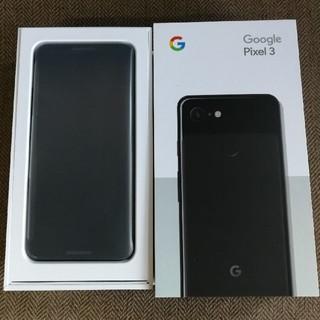 SIMロック完全解除済 新品 Pixel 3 64GB 他社SIMでの通信確認済(スマートフォン本体)