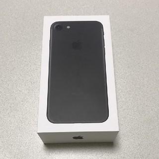 アイフォーン(iPhone)の新品未使用 iPhone7 32GB ブラック(スマートフォン本体)