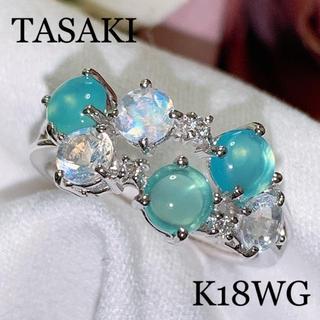 タサキ(TASAKI)のTASAKIK18WGダイヤモンド カルセドニー ロイヤルブルームーンストーン(リング(指輪))