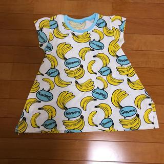 シマムラ(しまむら)の美品 130cm バナナ Tシャツ(Tシャツ/カットソー)