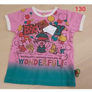 ブーフーウー(BOOFOOWOO)の新品ブーフーウー トップス 130(Tシャツ/カットソー)