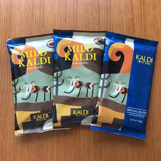 カルディ(KALDI)のレギュラーコーヒー 3袋☆マイルドカルディ・スペシャルブレンド(コーヒー)