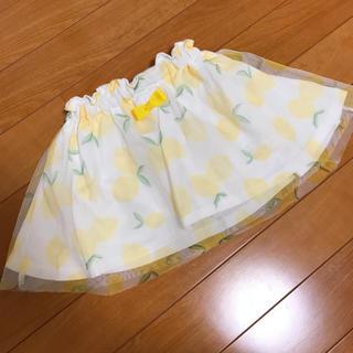 シマムラ(しまむら)の美品 チュール キュロット 80-90cm(パンツ)
