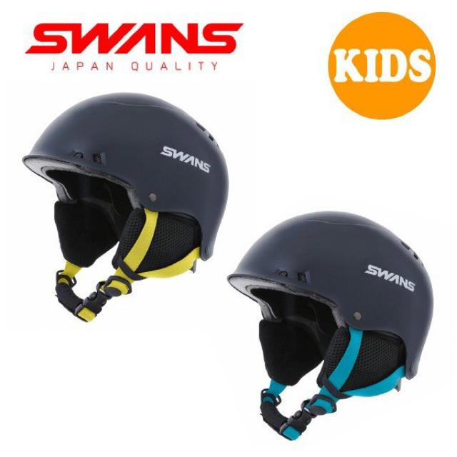 SWANS(スワンズ)のSWANS スワンズ スノーボード スキー ヘルメット H-46R サイズM スポーツ/アウトドアのスノーボード(ウエア/装備)の商品写真
