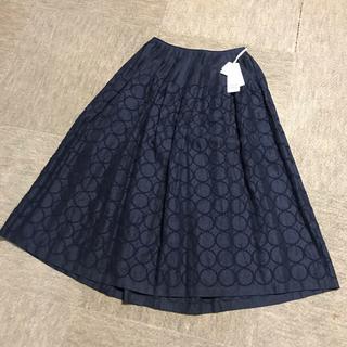 ミナペルホネン(mina perhonen)の専用 ミナペルホネン  タンバリン スカート40(ロングスカート)