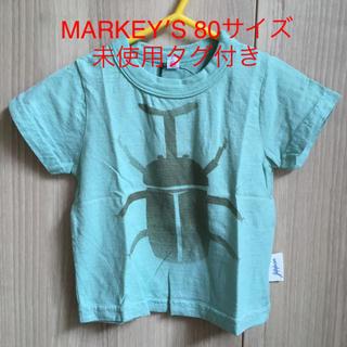 マーキーズ(MARKEY'S)の未使用タグ付き*マーキーズ Tシャツ 80(Tシャツ)