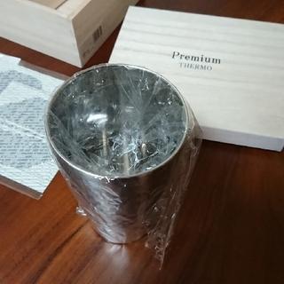 thermo mug - Premium THERMO