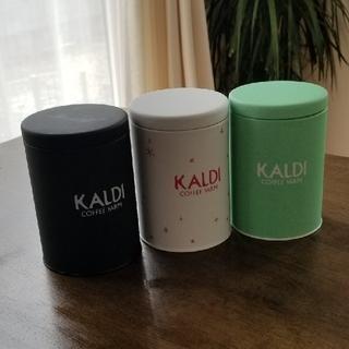 カルディ(KALDI)のgreen様専用☆ KALDIのキャニスター缶セット(容器)