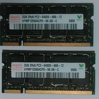 エヌイーシー(NEC)のDDR2-800 PC6400S 2GB x 2 計4GB hynix 両面(PCパーツ)