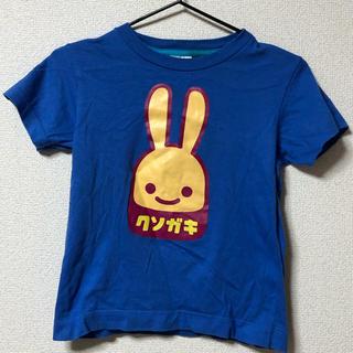 キューン(CUNE)のキッズ Tシャツ 130(Tシャツ/カットソー)