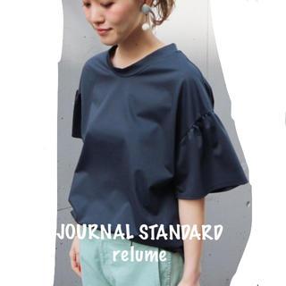 ジャーナルスタンダード(JOURNAL STANDARD)のJOURNAL STANDARD relume ストライプ袖ギャザープルオーバー(カットソー(半袖/袖なし))