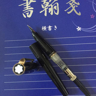 モンブラン(MONTBLANC)のモンブラン万年筆2(ペン/マーカー)