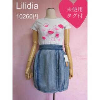 リリディア(Lilidia)の【未使用タグ付】リリディア☆デニム風スカート☆10260円☆手洗い(ミニスカート)