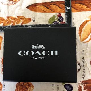 コーチ(COACH)のコーチ  空箱(小物入れ)
