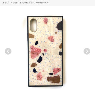 シールームリン(SeaRoomlynn)の【大人気💕】Sea Room Lynn MULTI STONE case(iPhoneケース)