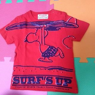 ブーフーウー(BOOFOOWOO)のブーフーウー♡peanut♡スヌーピー♡Tシャツ(Tシャツ)