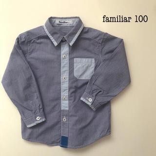 ファミリア(familiar)のfamiliar  ファミリア  サイズ100  チェックシャツ(ブラウス)