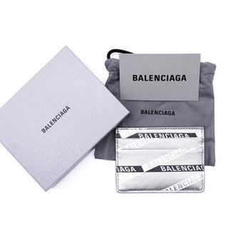 バレンシアガ(Balenciaga)の新品/本物☆ バレンシアガ カードケース 490620 00T0N(名刺入れ/定期入れ)