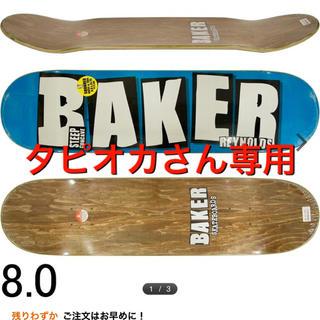 ベイカー(BAKER)のタピオカさん専用(スケートボード)