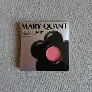 マリークワント(MARY QUANT)のマリークヮント ブラッシュ ベビー 13(チーク)