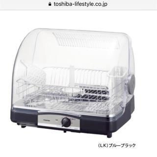 トウシバ(東芝)の東芝  TOSHIBA  食器乾燥機  VD-B5S LK(ブルーブラック)(食器洗い機/乾燥機)