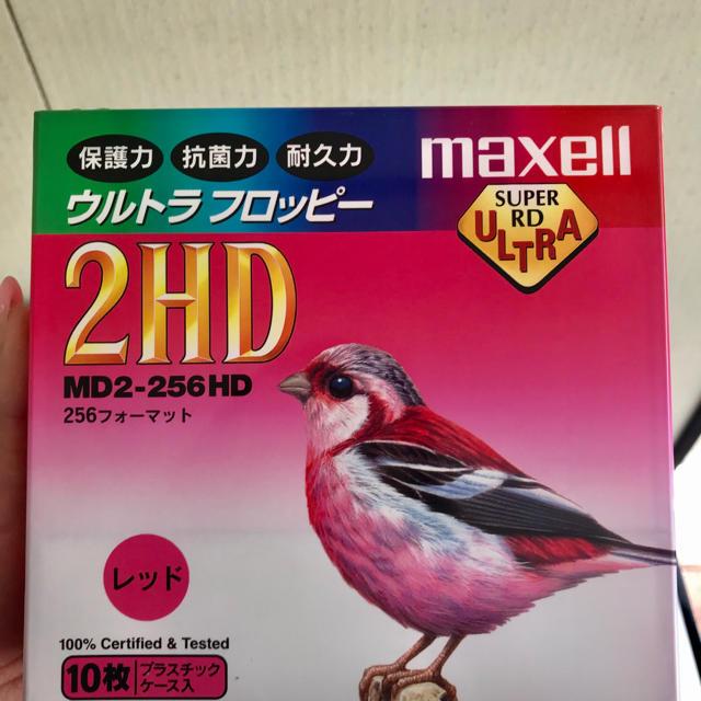 maxell(マクセル)のmaxell  フロッピーディスク スマホ/家電/カメラのPC/タブレット(PC周辺機器)の商品写真