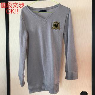 エーケービーフォーティーエイト(AKB48)の渡り廊下走り隊 セーター(ニット/セーター)