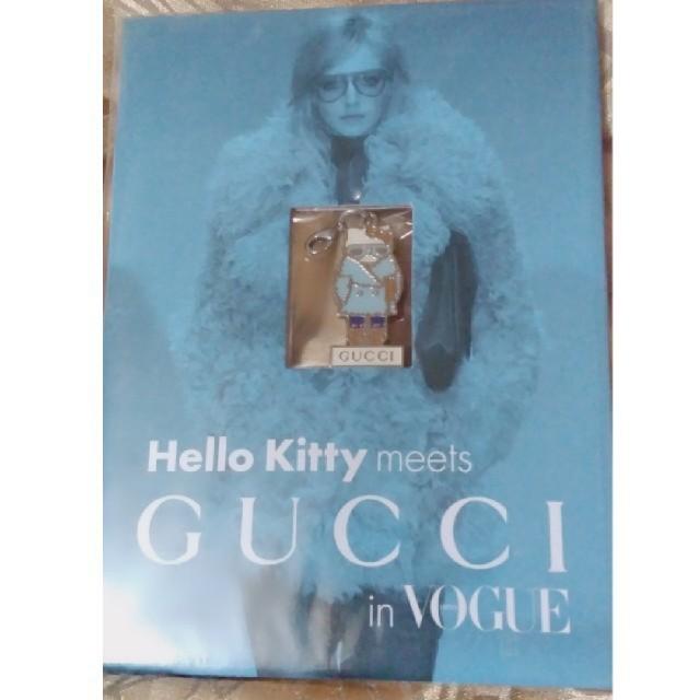 Gucci(グッチ)の レア 非売品 GUCCI ×HELLO KITTY チャーム   レディースのアクセサリー(チャーム)の商品写真