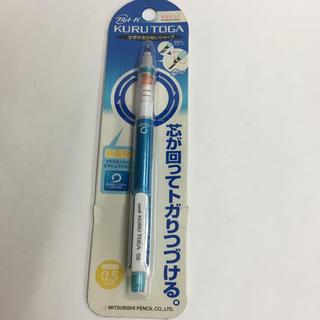 ミツビシエンピツ(三菱鉛筆)のシャープペン  三菱鉛筆  クルトガ  M5-450  ブルー(ペン/マーカー)