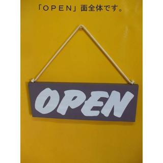 木製吊下型「OPEN・CLOSED」両面サイン(ウェルカムボード)