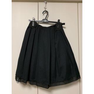 ベルメゾン(ベルメゾン)のベルメゾン ♡ スカート(ひざ丈スカート)