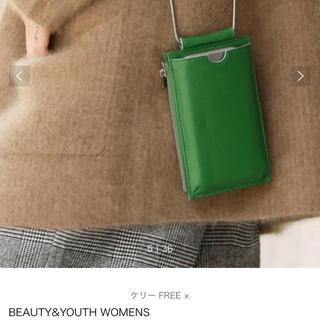 ビューティアンドユースユナイテッドアローズ(BEAUTY&YOUTH UNITED ARROWS)のレザースマートウォレットケースショルダー(財布)