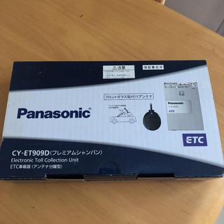 パナソニック(Panasonic)のパナソニック♡ETC車載器(ETC)