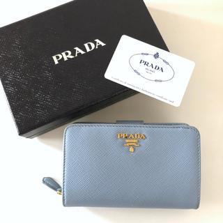 c0e9dec8e98e プラダ(PRADA)のPRADA SAFFIANO METAL ASTRALE プラダ 二つ折財布(財布)